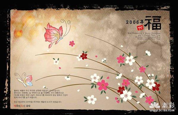 韩国新年春节贺卡psd素材3