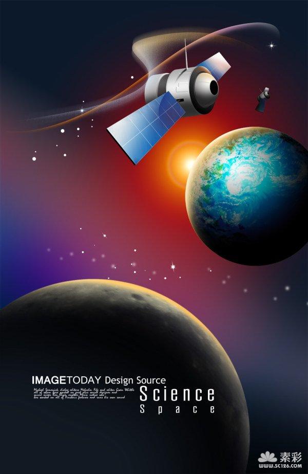 宇宙太空科技探索psd分层素材-7