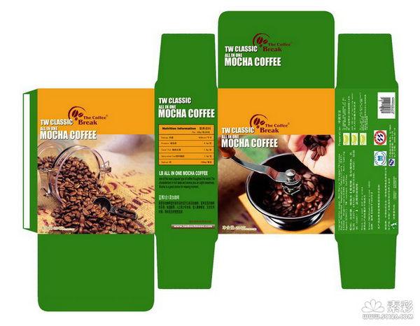 咖啡包装盒psd素材-包装设计psd素材-psd素材-素彩网
