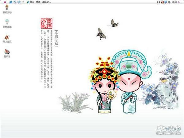 q版京剧-桌面主题包-桌面主题-素彩网