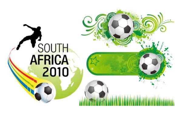 2010南非世界杯,世界杯,足球,south,africa,2010,花纹,草地,矢量图