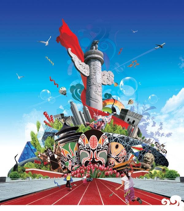 北京旅游宣传海报psd素材-风景风光psd素材-psd素材