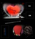 QQ空间爱情图片模板--幸福的轮廓