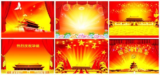喜庆国庆节背景模板psd素材