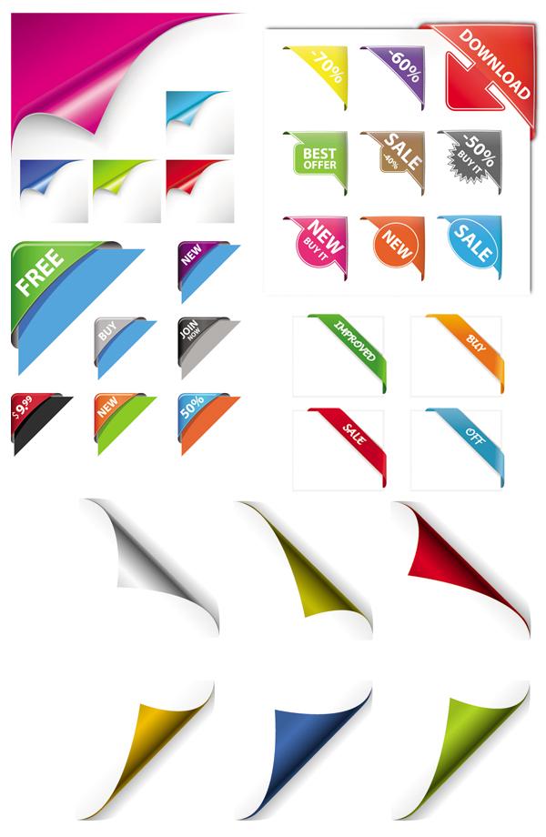 矢量图,折角,卷纸,折纸,丝带,缠绕,包裹,信纸,叠加,,设计素材,eps格式