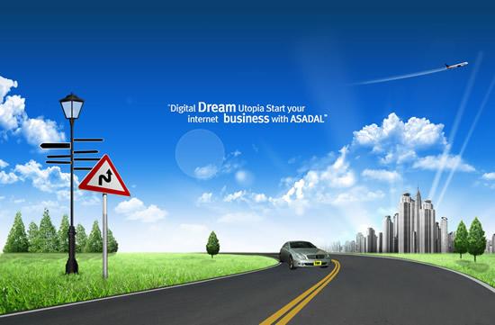 城市公路 路牌 路标 郊外风景 现代城市建筑群 汽车广告图片素材,免费