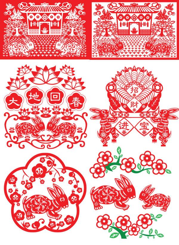 新年兔子贺图剪纸矢量图-矢量图案素材-矢量素材-素彩