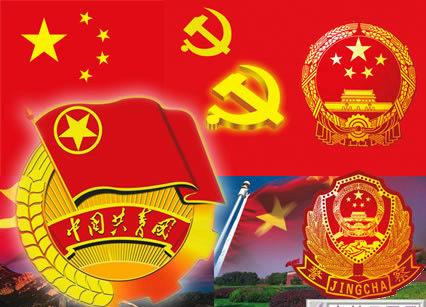 国旗国徽设计元素psd源文件图片