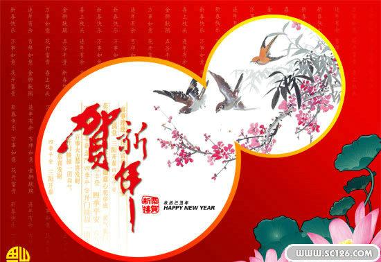 花鸟贺卡图片素材 ,春节贺卡psd素材免费下载,免费春节psd素材