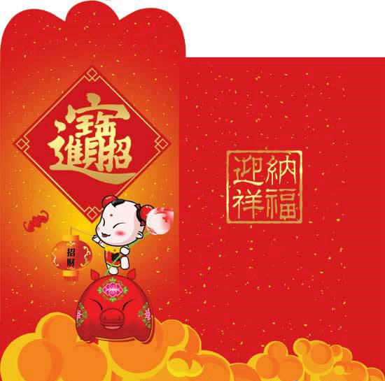 春节红包设计psd素材