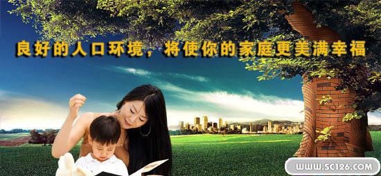 幸福妈妈 可爱宝宝 春天草坪图片素材,计划生育宣传画报psd素材,免费
