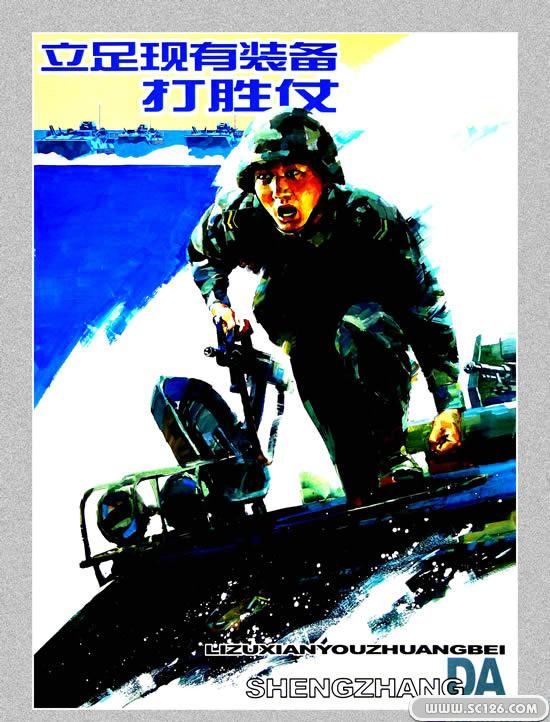 八一建军节图片素材,扬我军威部队挂图psd素材免费下载,免费军队挂图