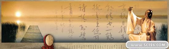 传统文化诗词中国风psd素材