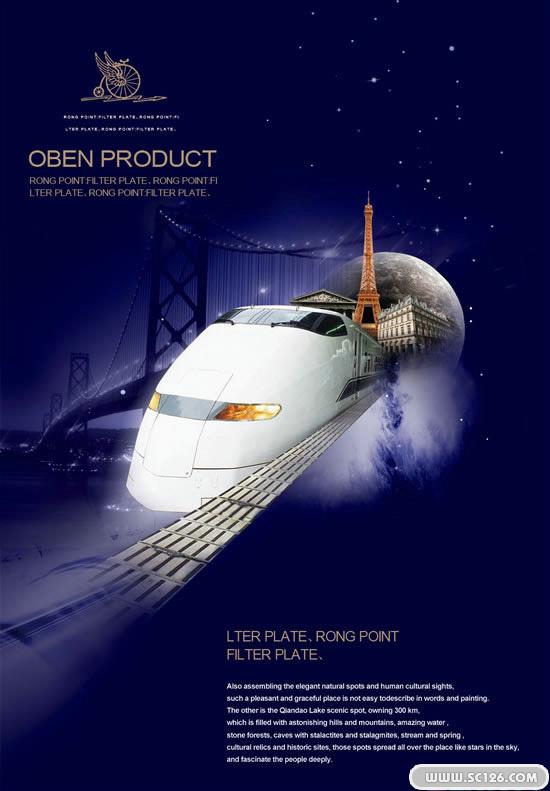 宣传海报psd素材免费下载,美国金马大桥 地球 星光点点 子弹头高铁