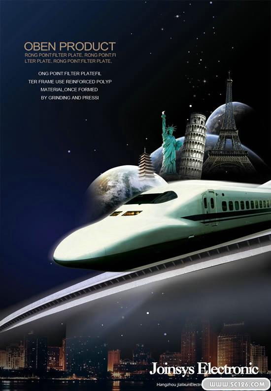 宣传海报psd素材免费下载,意大利斜塔 巴黎铁塔 自由女神 高铁动车组