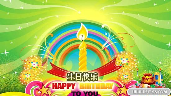生日贺卡psd素材免费下载,蜡烛 蛋糕 礼物 动感线条 烟花 生日快乐