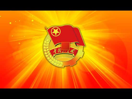中国共青团工作报告ppt模板图片