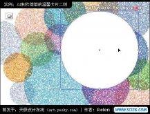 AI打造温馨甜美数码照片贺卡(6)