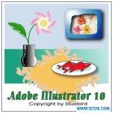 快速漫游Illustrator 10(1)