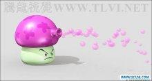 3ds max NURBS建模初学者必读(1)植物大战僵尸之大喷菇