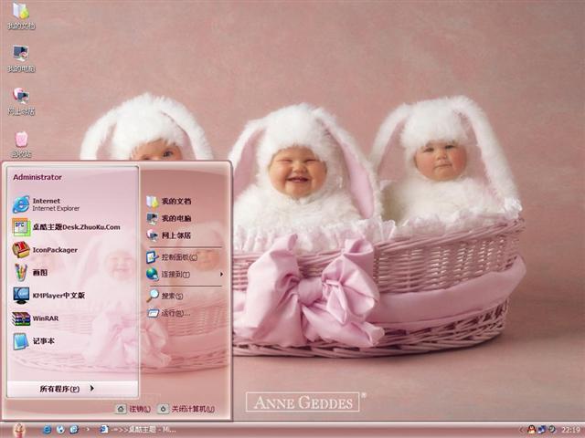 该主题元素:可爱兔宝宝,兔,动物,可爱,婴儿,粉红色,兔宝宝,可爱兔宝宝