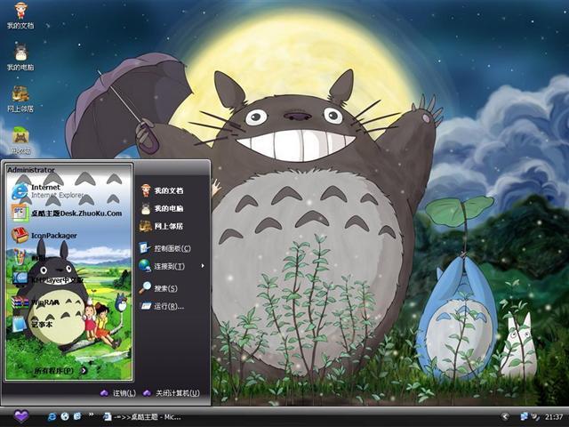 素彩网收集,该主题元素:龙猫,可爱,卡通,动漫,猫,黑色,龙猫电脑主题