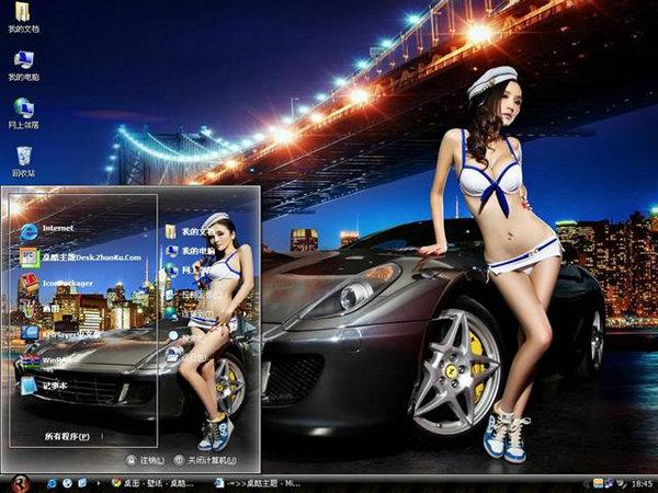 法拉利599改装车美女模特