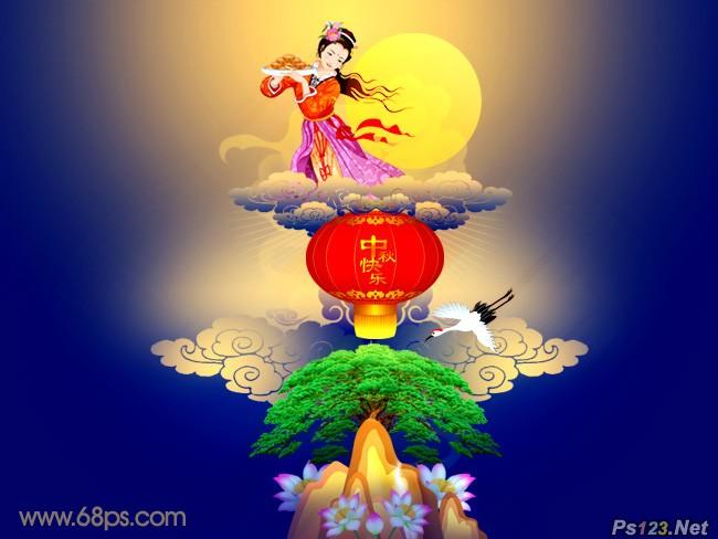 Photosho教你制作祥和喜庆的中秋节贺卡