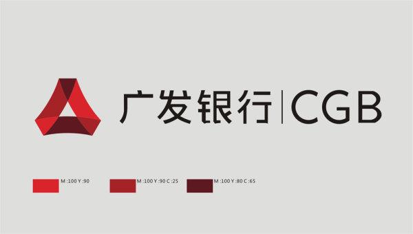 广发银行新标识 矢量logo