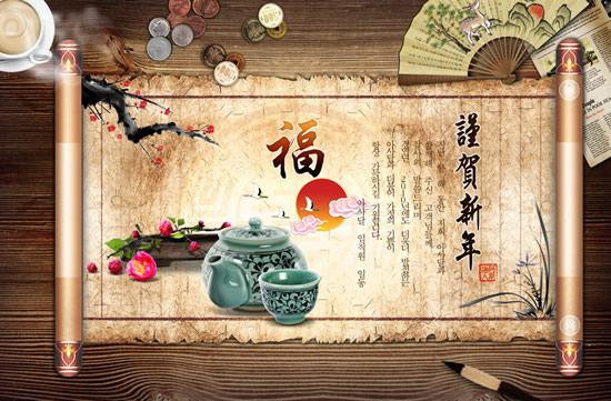 韩国古典传统新年元素psd素材