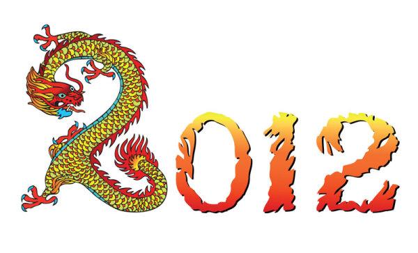 2012,数字,2012年,创意图案,龙年,龙形,图案,图腾,龙,中国龙,,量素材