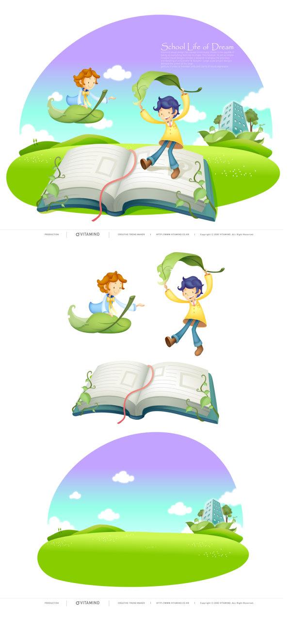 可爱,插画,卡通画,儿童画,矢量图,儿童,风景,书本,大楼,设计素材,eps