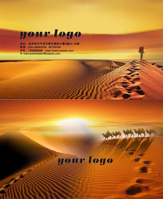 唯美沙漠风光名片psd,沙漠,驼队,唯美沙漠,探险名片图片素材,免费名片图片