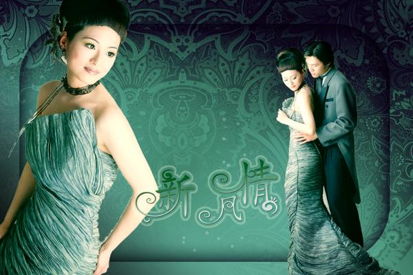 浪漫情侣,新风情,跨页婚纱模板图片素材,免费婚纱照psd模板