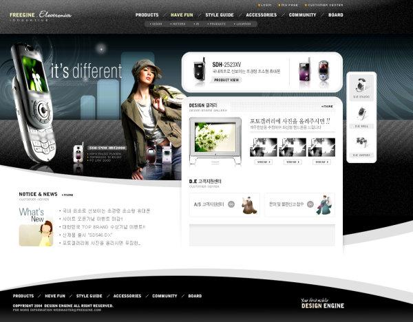 时尚购物网站模板psd素材