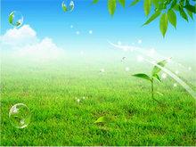 清新自然草地风景PPT模板