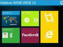 CSS3jQuery 模拟 WIN8 卡片式 UI