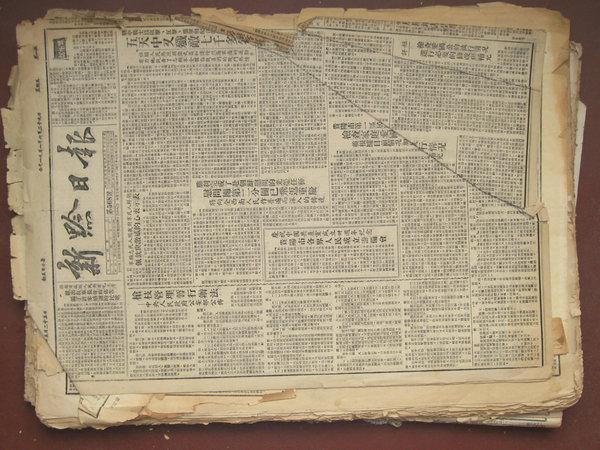 旧报纸2图片素材
