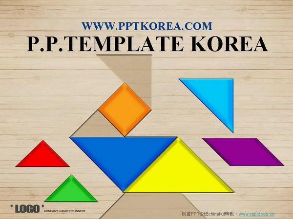 彩色七巧板ppt模板,彩色板块ppt背景图片,免费几何图形ppt模板下载