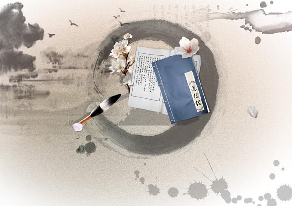 水墨诗集免费下载,水墨画,书籍,古典,民俗,psd素材免费下载