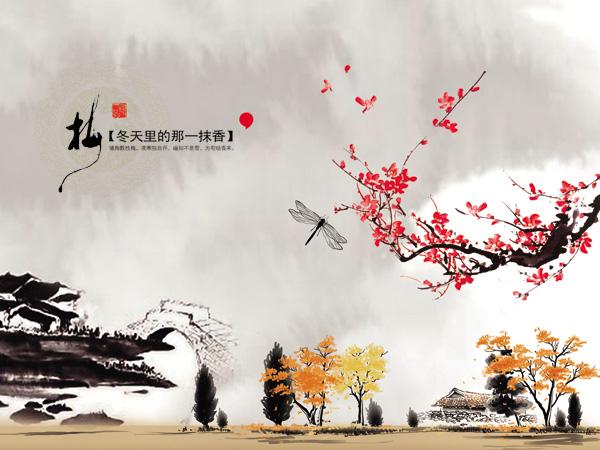中国画花梅psd分层素材,蜻蜓,中国画,中国风素材,枫叶,水墨山水画