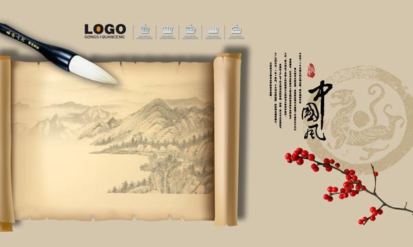 中国风古典文化图片psd分层素材,毛笔,画卷,水墨山水画,风景画,中国
