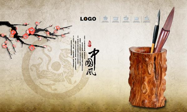 中国风笔筒设计psd素材