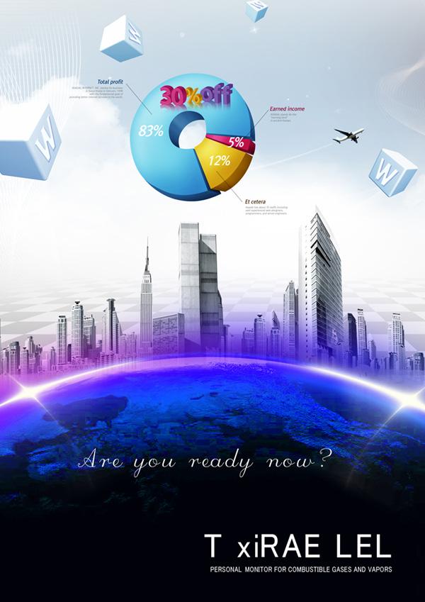 创意金融海报,创意金融海报,立体数据分析表,飞机,彩色圆柱,地平面