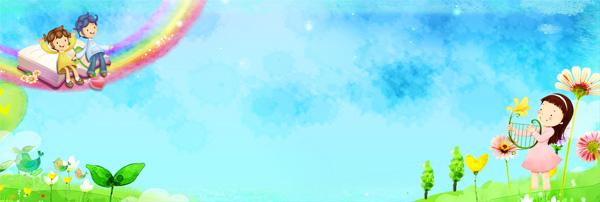 幼儿园展板背景,彩虹,坐在树上的人,浇花的小女孩,小树苗