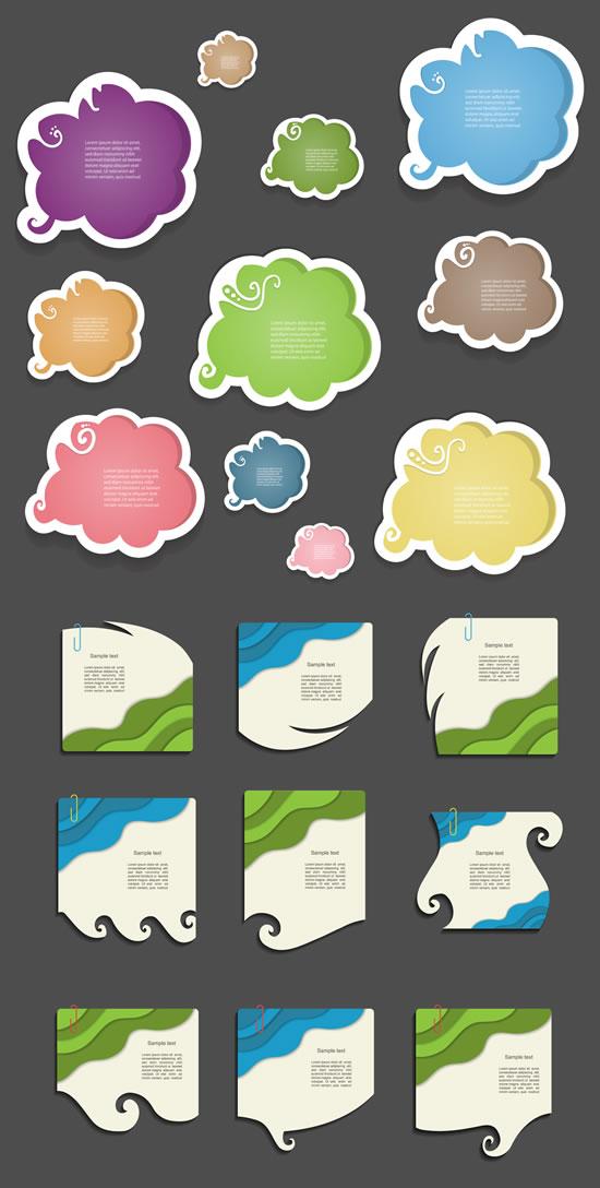 彩色对话框异形标签矢量图,,彩色对话框,异形标签,创意贴纸,回形针,多