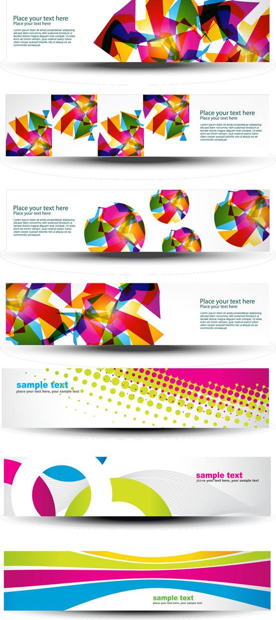 多彩创意banner矢量图,,创意banner,横幅设计,圆点,几何图形,线条