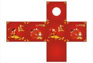 春节抽奖箱模板矢量素材
