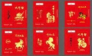 2014马年红包矢量素材