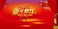 新年快乐春节舞台背景矢量素材